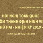 Hội nghị toàn quốc Hội nhôm thanh định hình Việt Nam lần thứ hai (nhiệm kỳ 2019-2024)